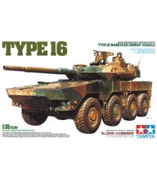 1:35 Японски наземни сили за самоотбрана JGSDF Type 16 MCV - 2 фигури