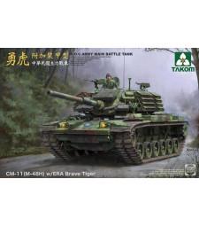 1:35 Основен танк Brave Tiger R.O.C.ARMY CM-11 (M-48H) с реактивна броня (R.O.C.ARMY CM-11 (M-48H) w/ERA Brave Tiger MBT)