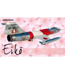 1:48 Японски самолет Eiko (F-104J)