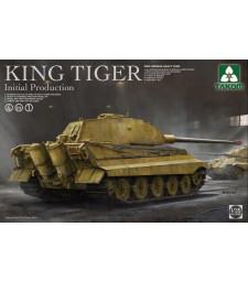 1:35 Германски тежък танк King Tiger, начално производство, един от четири варианта
