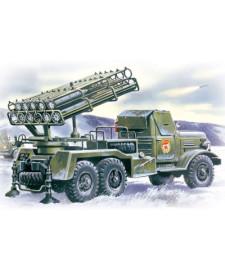 1:72 Съветска система за залпов огън ЗИЛ-157 БМ-24-12 (Multiple Launch Rocket System on ZiL-157 base BM-24-12)