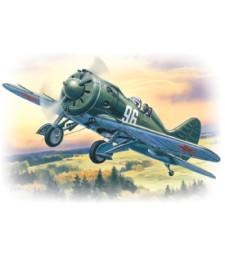 1:72 Съветски изтребител от Втората световна война I-16 тип 28 (I-16 type 28, WWII Soviet Fighter)