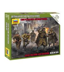 1:72 Отряд съветски картечари, Берлин 1945 - сглобка без лепило