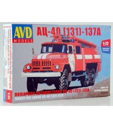 1:72 Fire Engine AC-40 (ZIL-131)