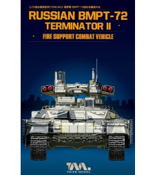1:35 Руски бронетранспонтьор BMPT-72 Terminator II Uralvagonzavod Fire Support Combat Vehicle