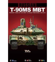 1:35 Руски основен танк Russian T-90MS MBT,2012-до днес