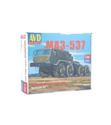 MAZ-537 Soviet military heavy tractor truck - Die-cast Model Kit