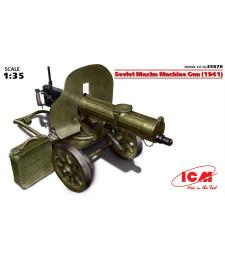 1:35 Съветска картечница Maxim Machine Gun (модел 1941)