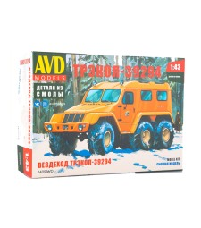 TREKOL-39294 all-terrain vehicle - Die-cast Model Kit