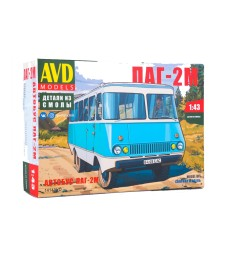 PAG-2M bus - Die-cast Model Kit