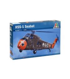 1:72 Американски военен хеликоптер HSS-1 SEABAT