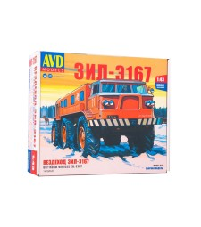 All terrain fire vehicle ZIL-E167 - Die-cast Model Kit