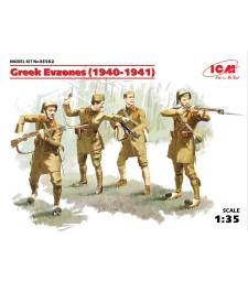 1:35 Гръцки Евзони (1940 - 1941) ( 4 фигури)