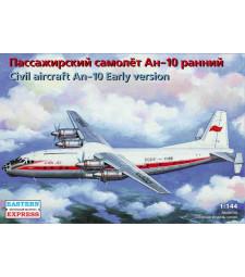 1:144 Съветски пътнически самолет Антонов Ан-10 Аерофлот (Antonov An-10)
