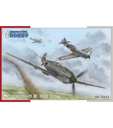 1:72 Германски самолет Messerschmitt Bf 109E-3