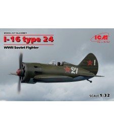 1:32 Съветски изтребител Поликарпов И-16 тип 24, Втора световна война (I-16 type 24, WWII Soviet Fighter) (100% нови отливки)
