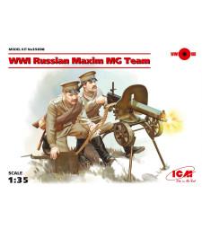1:35 Руски артилеристи, Първа световна война, WWI Russian Maxim MG Team (2 фигури) (100% new molds)