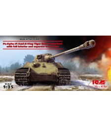 1:35 Германски танк Pz.Kpfw.VI Ausf.B King Tiger (късно издание) с пълен интериор (Pz.Kpfw.VI Ausf.B King Tiger (Late Production) with Full Interior, WWII Ger)