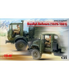 1:35 Съветски шофьори (1979-1991) (2 фигури)