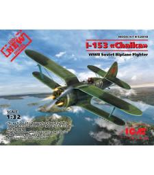 """1:32 Съветски изтребител-биплан И-153 """"Чайка"""" (I-153 """"Chaika"""", WWII Soviet Fighter (100% new molds))"""