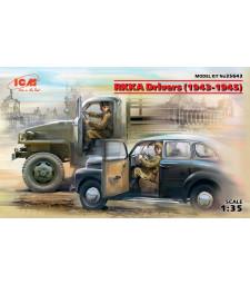 1:35 РККА шофьори (1943-1945) (2 фигури)