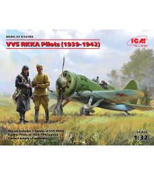 1:32 ВВС РККА пилоти (1939-1942) (3 фигури)