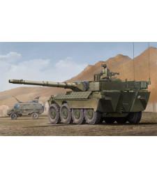 """1:35 Италианска бронирана бойна машина B1 """"Centauro"""" AFV, Ранна версия (1st Series) ROMOR"""