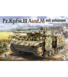 "1:35 Германски танк Pz.Kpfw.III Ausf.M с ""schürzen"""