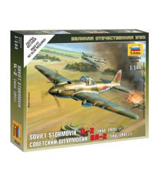 1:144 Съветски щурмови самолет Ил-2 Ilyushin IL-2 Stormovik - сглобка без лепило