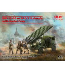 1:35 BM-13-16 на W.O.T. 8 шаси със съветски екипаж