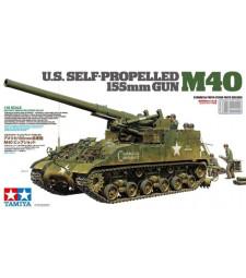 1:35 Американско самоходно оръдие 155mm M40 - 8 фигури