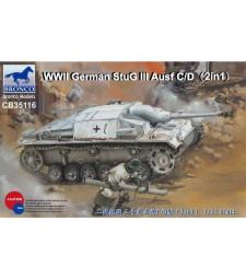 1:35 Германски танк StuG III Ausf C/D с оръдие 75mm StuK 37/L24 & 75m, Втората световна война