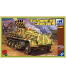 1:35 Германско самоходно оръдие 15cm Panzerwerfer 42 (Zehnling) auf sWS