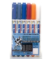 AMS-112 Real Touch Marker Set 1