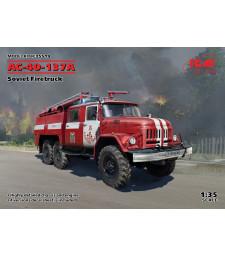 1:35 Съветски противопожарен камион AC-40-137A