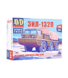 ZIL-132P all-terrain-vechicle - Die-cast Model Kit