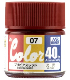 AVC-07 Mr. Color 40th Anniversary Edition Previous Red (10ml)
