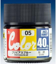 AVC-05 Mr. Color 40th Anniversary Edition Previous Blue (10ml)