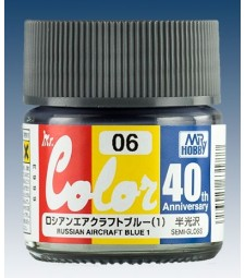 AVC-06 Mr. Color 40th Anniversary Edition Russian Aircraft Blue I (10ml)