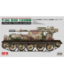 1:35 Сирийско самоходно оръдие Т-34/Д-30 122 (T-34/D-30 122MM SYRIAN SELF-PROPELLED HOWITZER)