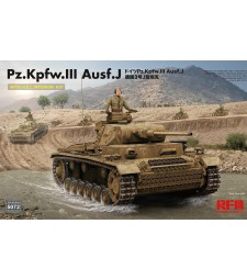 1:35 Германски танк Pz. Kpfw. III Ausf. J с интериор