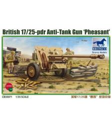 1:35 Британско противотанково оръдие 17/25 pdr 'PHEASANT'