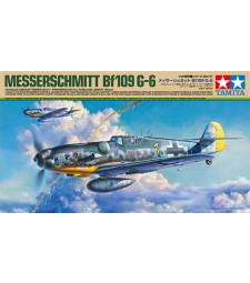 1:48 Германски изтребител Messerschmitt Bf 109 G-6