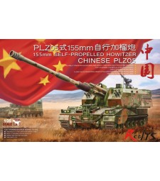 1:35 Китайско самоходно оръдие PLZ05 155m (155m Self-Propelled Howitzer Chinese PLZ05)
