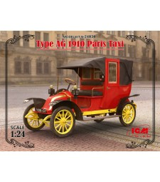 1:24 Парижко такси Тип АГ 1910 (Type AG 1910 Paris Taxi) (100% нова отливка)