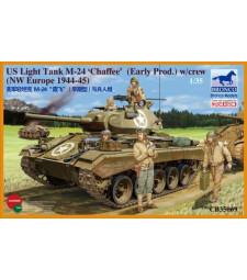 1:35 Американски лек танк M-24 'Chaffee' (ранно производство) с екипаж (Северозападна Европа)