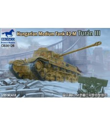 1:35 Унгарски среден танк 43.M Turán III