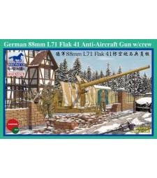 1:35 Германска зенитна гаубица с екипаж 88mm L71 Flak 41