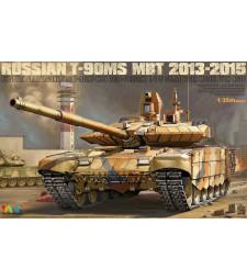 1:35 Руски основен танк Russian T-90MS MBT,2013-2015