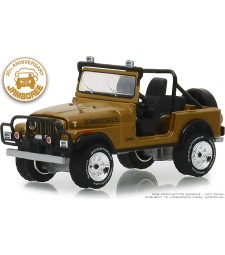 1982 Jeep CJ-7 30th Anniversary Jamboree Solid Pack - Anniversary Collection Series 7